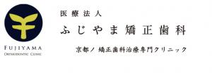 fujimaya